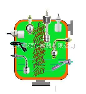 > 小型浮球液位开关/水位传感器/油位控制器