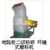 大量供应电路板边框料分离设备