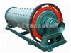 钢渣球磨机|球磨机设备|陶瓷球磨机性能