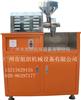 广东哪里有买五谷杂粮磨粉机