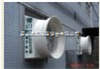 138*138*40CM浙江工厂风机,通风机