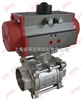 气动插焊球阀(BV32系列)气动插焊球阀(BV32系列)