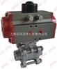 气动对焊球阀(BV33系列)气动对焊球阀(BV33系列)