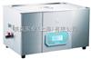 YDTD系列超声波清洗机