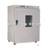 9073BC-1/9143BC-1/9243BC-1/9423电热恒温鼓风干燥箱数显标准型300℃