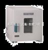 GRX-9051B/GRX-9071B/GRX-9141B/GRX-9241B热空气消毒箱GRX-9051B