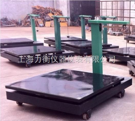SGT机械磅秤 1.2米*1.2米 2吨机械磅秤