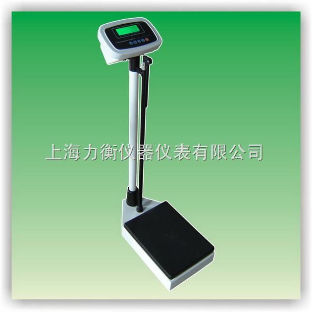 TCS-200-RT電子身高體重秤,200公斤電子身高體重秤