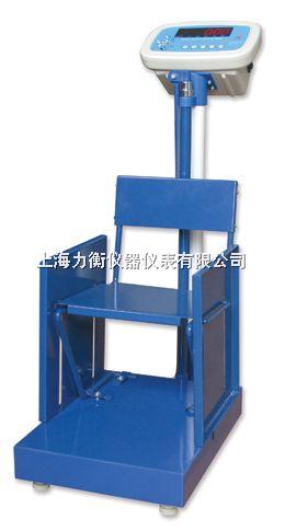 HCS-100-RT兒童體檢秤,醫用兒童體檢秤,100kg兒童身高體重秤