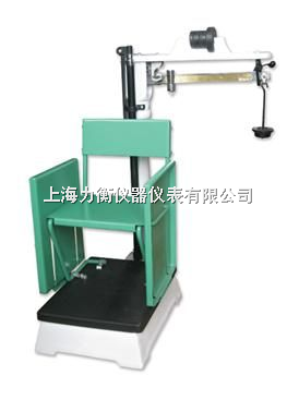 RGT-50-RT机械儿童秤