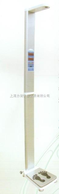 HGM-300型超聲波體檢機,自動身高體重秤