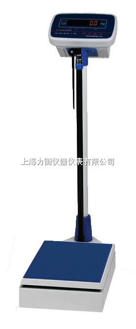 DT-200电子身高体重秤