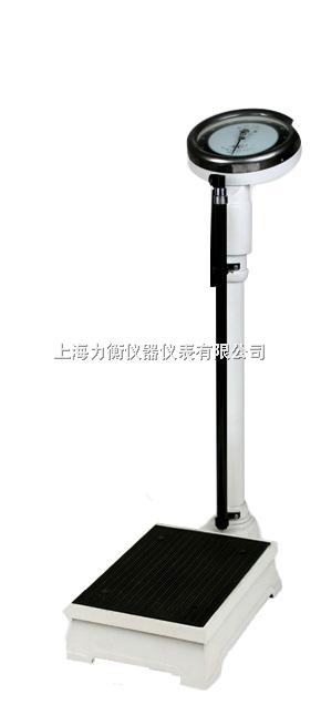 TZ-120机械身高体重测量仪