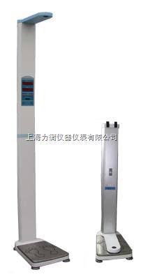 供应可折叠超声波电脑身高体重秤,超声波电子身高体重秤采@购##