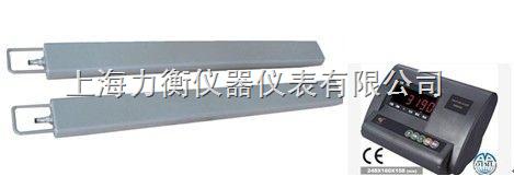 供应2吨无线分体秤,无线分体条形称