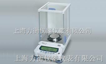*(双量程)电子天平,岛津电子天平,0.1mg电子天平