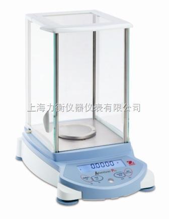 65g/0.1mg奥豪斯天平  实验室电子天平 Z*产品